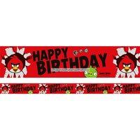 Angry birds banderoll - 2,3m
